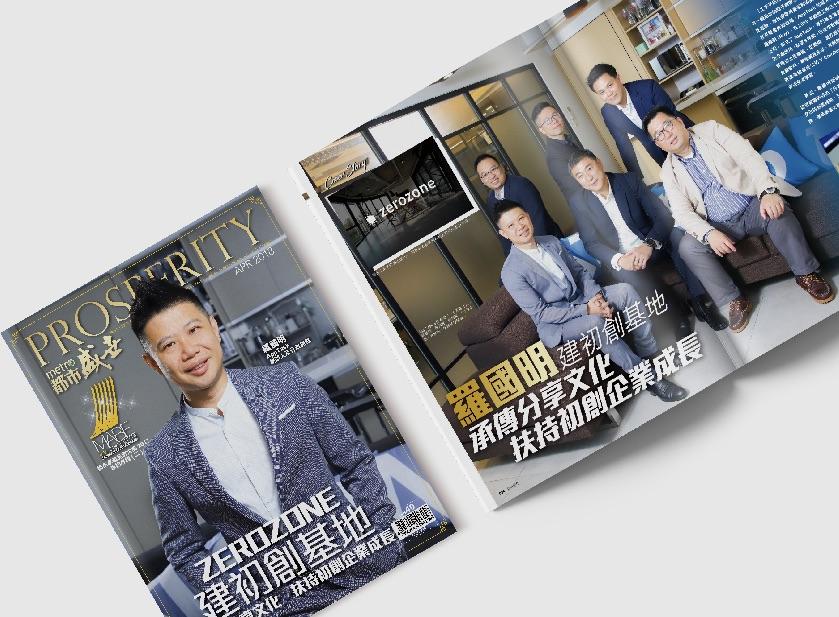 apptask, metro prosperity, zerozone, interview